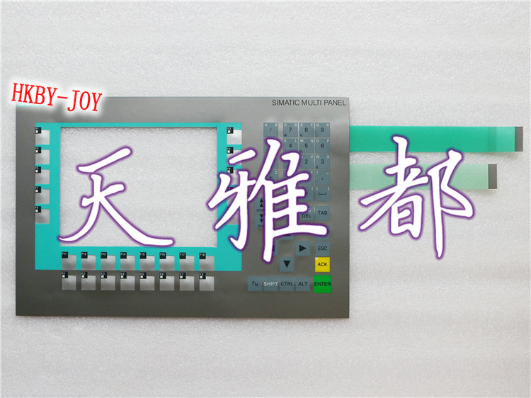 6AV6643-0DB01-1AX1 MP277 8 Membrane Keypad Switch for 6AV6 643-0DB01-1AX1 MP277 8 Membrane Keyboard 6av6 643 0dd01 1ax1 6av6643 0dd01 1ax1 mp277 10 membrane keypad for simatic hmi repair