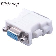 Elistooop DVI-I 24 + 5 Pin DVI ke VGA Pria Wanita Video Converter Adapter untuk PC laptop(China)