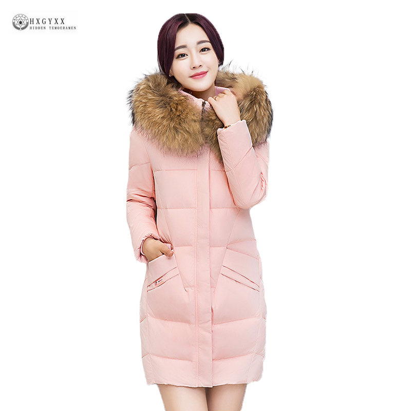 New Winter Coat Women 2017 Plus Size Padded Warm Parkas Female Outerwear Fur Collar Hooded Full Sleeve Long Cotton Coat OK888 winter women wadded jacket 2017 new female outerwear slim winter hooded coat long cotton padded fur collar parkas plus size 4l14