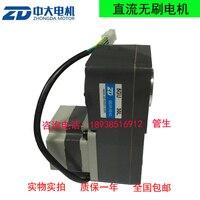 Z5BLD200 24GU 30S/5GU30L степ тренажер с бесщеточным двигателем постоянного тока