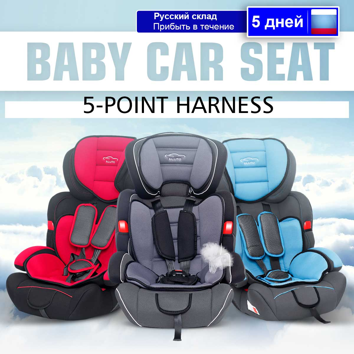 3 couleurs siège auto bébé siège sécurité enfants sièges enfant pour 9-36 KG groupe 1/2/3 cinq points harnais bébé rehausseurs 9months-12years