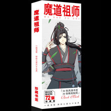 36 Pcs/Set Anime Mo Dao Zu Shi Paper Bookmark Stationery Bookmarks Book Holder Message Card Gift