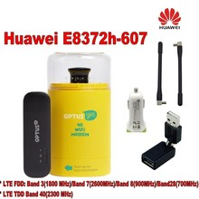 Huawei E8372h-607 LTE WiFi Stick plus car charger,2pcs 4g antenna and usb adapter