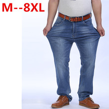 52 48 46 44 42 9XL 8XL 7XL 6XL 5XL Men Slim Casual Pants Elastic Men`s Jeans LIght Blue Quality Cotton Denim Brand Jeans For Men