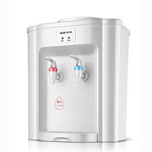 Desktop Water Dispenser Small Household Refrigeration Mini Dormitory Student Desktop Ice Warm Vertical Hot and Cold WD02 недорого