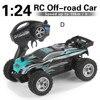 Kid Fun Toy Gift Anti Stress Boy Girl Adult 1 24 2 4G 2WD High Speed