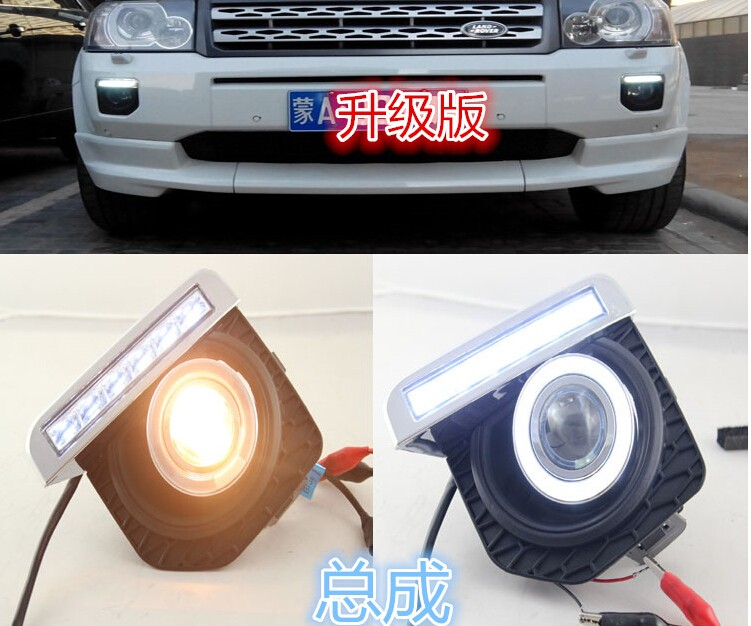 LED DRL daytime running light +COB angel eye (6 colors) +projector lens +halogen fog lamp for LAND ROVER rang rover freelander 2 top quality cob angel eye e13 projector lens fog lamp 5 colors led daytime running light for nissan x trail one pair