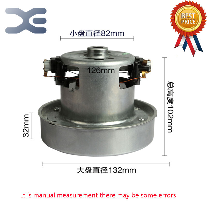 New Copper Blower HCX110-P Vacuum Cleaner Motor LT-1090C-H Vacuum Cleaner Parts vacuum cleaner accessories motor suction machine motor vacuum feeder motor copper wire vacuum cleaner parts