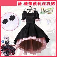Rewrite Kagari Gothic Lolita cos Black dress Cosplay Costume