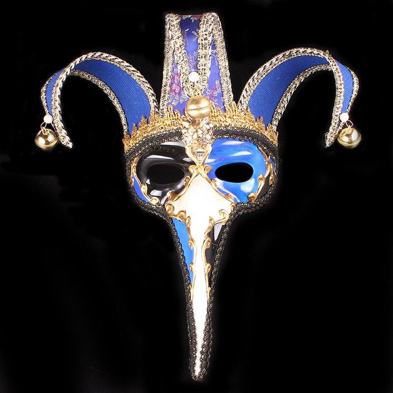 1 Pc Halloween Mask Venetian Masquerade Masks Scary Mascara Female Men Wedding Party Kamen