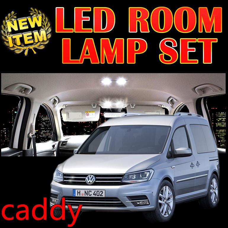 online alışveriş / satın düşük fiyat volkswagen caddy trunk