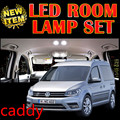 6 X free shipping Error Free Car LED Vehicle Interior Map Dome Door Lights Kit Package for vw caddy accessories 2004-2015
