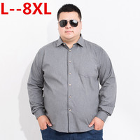 8XL 6XL 5XL Men French Cufflinks Shirt Men's Solid Shirt Long Sleeve Casual Male Brand Shirts Slim Fit French Cuff Dress Shirts