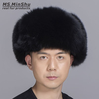 Ms MinShu Silver Fox Fur Hat With Sheepskin Leather Outer Shell Russian Fur Hat Unisex Winter