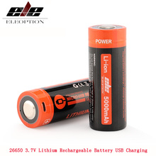 USB 26650 3.7V 5000mah  Li-ion Lithium Rechargeable Battery for Mobile power supply, backup supply