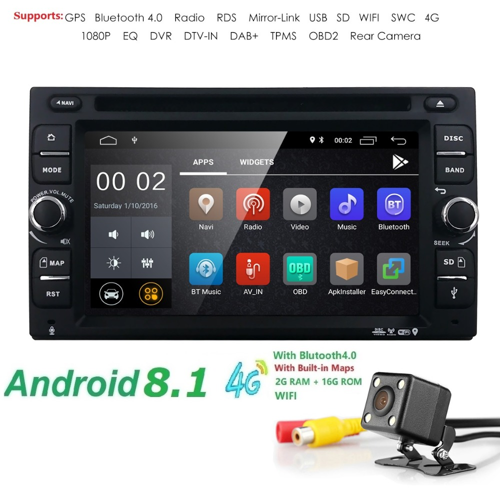 2G RAM Quad core 2 din android 8 1 universal Car Radio Double Car DVD Player