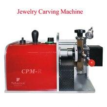 Кольцо гравер, ювелирные изделия, резьба машина DIY кольцо внутреннее отверстие гравировки, полиграфическое оборудование