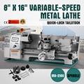 Бесплатная доставка для ЕС 750 Вт 8x16 дюймов металлический токарный станок многофункциональный с переменной скоростью точный металлообрабат...