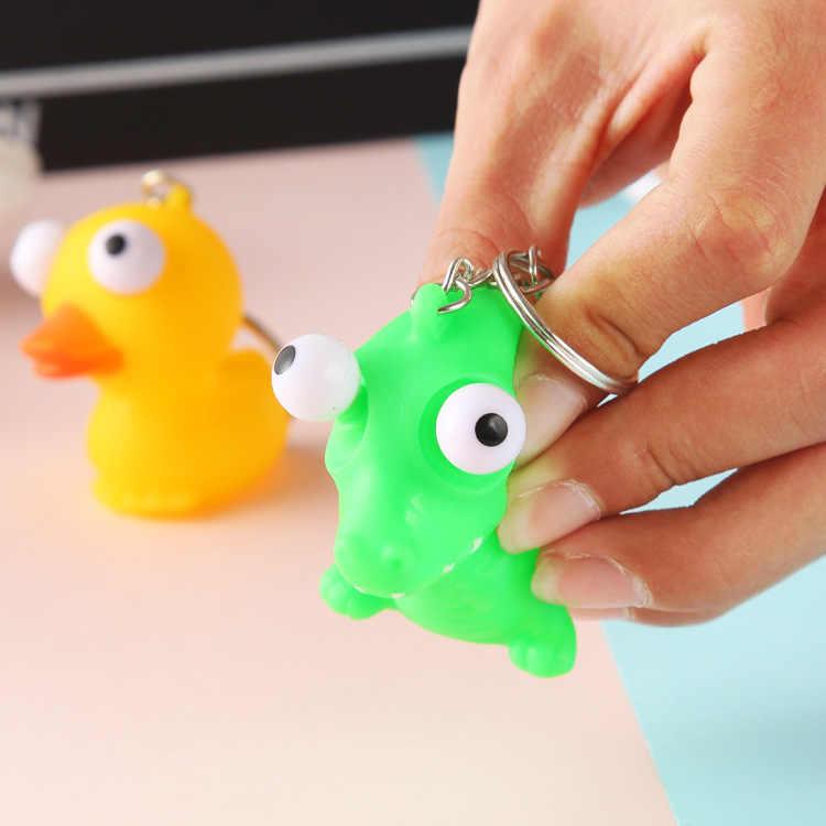 สัตว์ Vent บีบตาสุ่มรูปแบบ Antistress Gags Jokes พวงกุญแจกระเป๋าเป้สะพายหลังป้องกันความเครียดของเล่นเด็ก