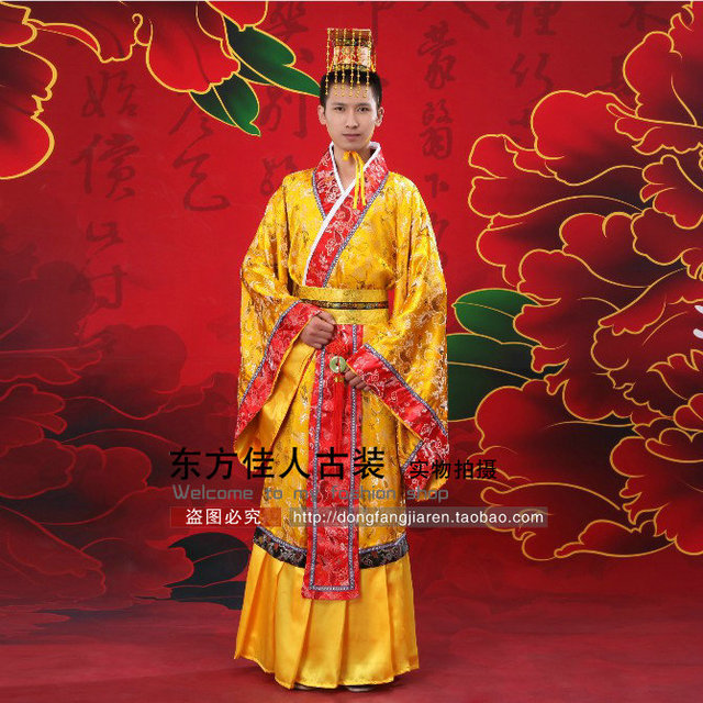 047d8b508 Free Shipping Vintage Classical Chinese Traditional Folk Dance Costumes  Hanfu Stage Clothing Emperor's Long Gown for Men