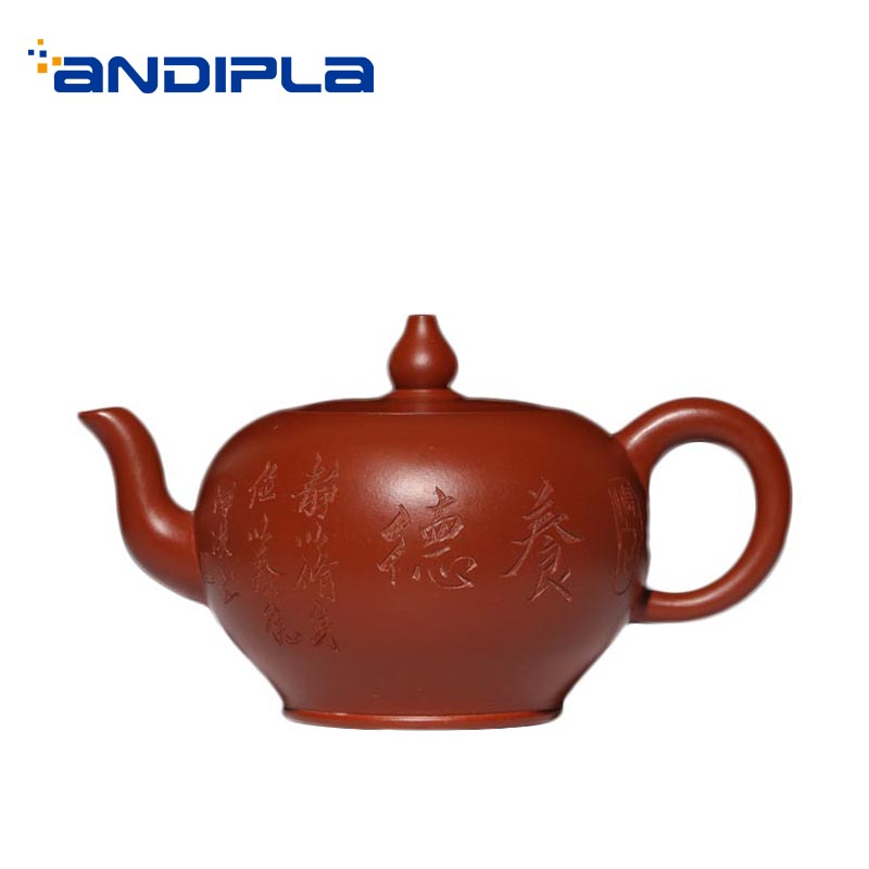 280ml Authentic Yixing Purple Clay Teapot Handmade Dahongpao Mud Raw Ore Zisha Pot Home Teaware Tea Ceremony Biluochun Kettles280ml Authentic Yixing Purple Clay Teapot Handmade Dahongpao Mud Raw Ore Zisha Pot Home Teaware Tea Ceremony Biluochun Kettles