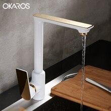 Okaros Новый Кухня кран белый кран твердая латунь белая Краски запеченные с золотой отделкой 360 градусов вращения одной ручкой