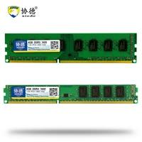 Xiede Desktop PC RAM Memory Module DDR3 1600 PC3 12800 2GB 4GB 8GB 16GB Compatible DDR