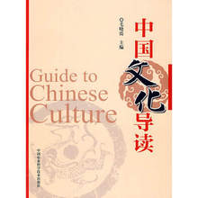 Guide to Chinese Culture Language English Keep on Lifelong learning as long you live knowledge is priceless and no border-290