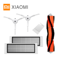 Xiaomi Robot Vacuum Cleaner Spare Parts Kits Side Brushes X2pcs HEPA Filter X2pcs Roller Brush X1pcs