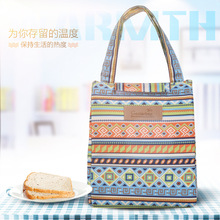 Fashion Oxford cloth ice bag, thickened insulation portable lunch storage bag