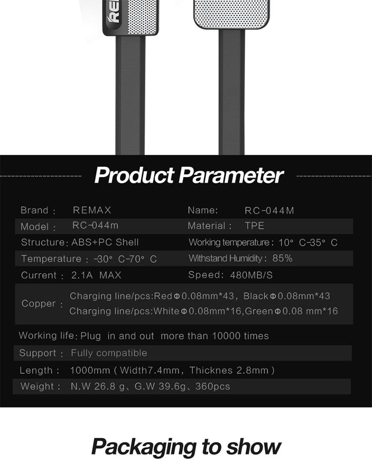 REMAX innovative micro usb cable_05