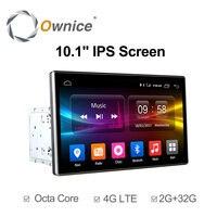 Ownice C500 2Din 10,1 дюймов HD android 6,0 8 ядерный универсальный автомобильный Радио Стерео dvd плеер gps навигации TPMS DAB 4 г LTE Carplay
