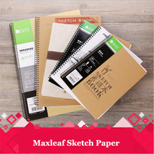 Eval Sketchbook Diary for Drawing Painting Graffiti Kraft Cover Sketch Book Memo Pad Notebook Office School Supplies