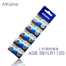 SRISAN new 10pcs/lot AG8 LR1120 391 381 1.5V Alkaline Button Cell Coin Battery Wholesales Disposable Watch Batteries стоимость