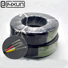 EClyxun 10Meters PVC Jacket Cable UL2464 2C/3C/4C/5C 24AWG Multi-core Tinned Copper Wire Audio Signal Power