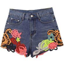 Новые цветы вышивка высокая талия джинсовые шорты мода широкую ногу