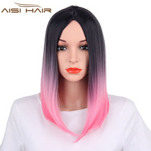 I's a wig 18″ High Temperature Fiber Synthetic  Ombre Pink Color Straight Wigs Short Hair for Women