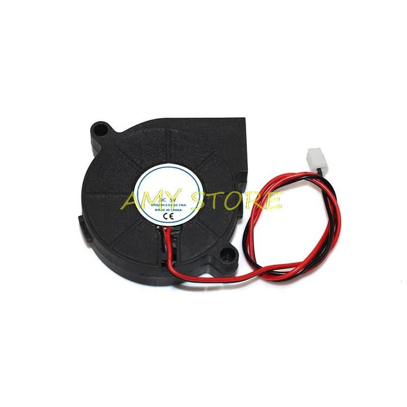 5V 12V 24V DC Radial Cooling Turbo Blower Fan 50 X 50 X 15mm 5015 Hotend Extruder 2Pin For 3D Printer