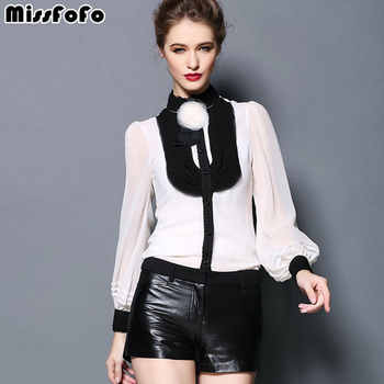 MissFoFo Brand 2019 Body Shirt Vintage Female One Piece Blouse Black White Solid Silk Lantern Ruffle Women\'s Formal Tops Suits - SALE ITEM Women\'s Clothing