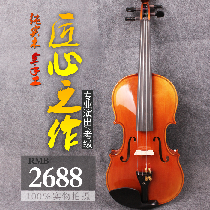 US $399 0 |2051# 4/4 Old Violin Aged Maple Russian SPruce Pro Master  Level,Powerful Sound Top grade-in Violin from Sports & Entertainment on