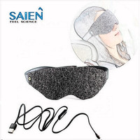 Far Infrared Heated Eye Sleeping Mask Rechargeable Eyes Cover Travel Sleeping Massager Relieve Eye Pain