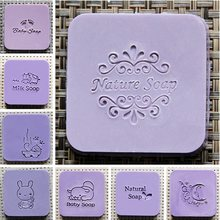 Natural Handmade Acrylic Soap Seal Stamp Mold Chapter Mini DIY Multi Patterns Organic Glass