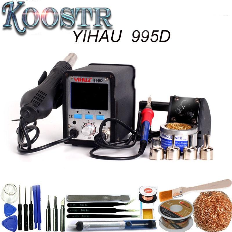 YIHUA 995D 220V 2 in 1 Hot Air Rework Solder Soldering Station Heat Gun Soldering Iron