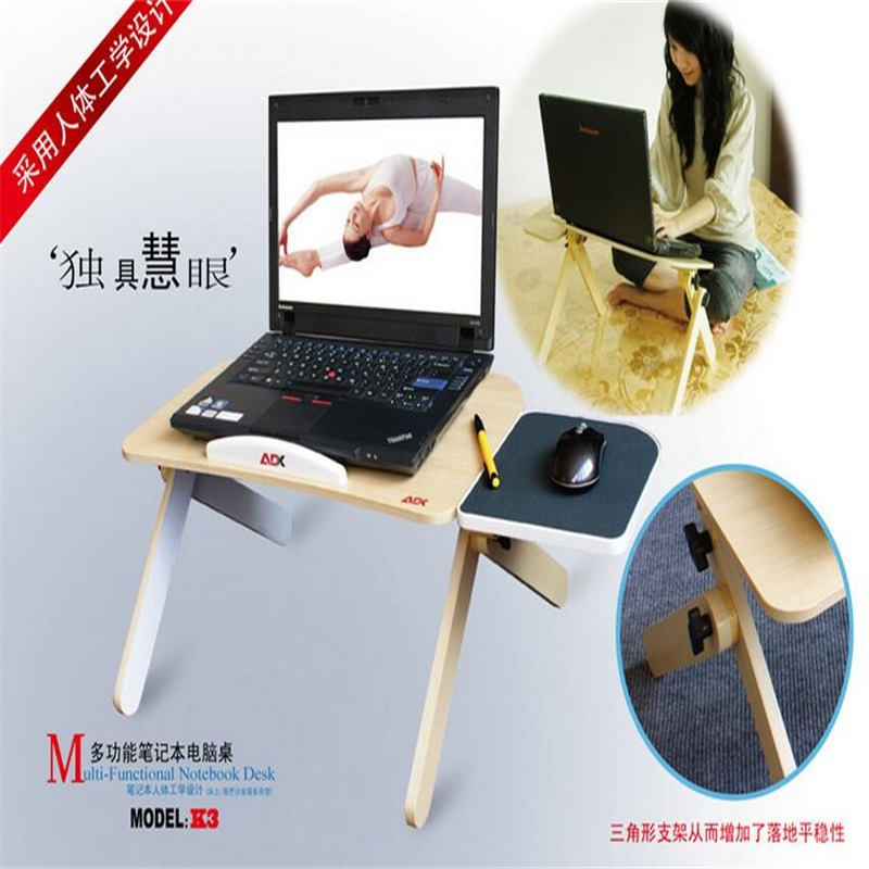 Multi-functional Laptop desk Portable lazy household Notebook desk with USB fan