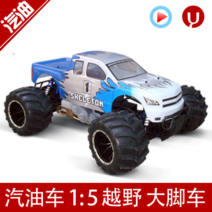 rc petrol monster truck with 1239735941 on 378576 furthermore 400206143020 additionally Different Ways To Start A Nitro Engine 2862908 also HSP94170 Pro 17092 also Wl 18428 C.