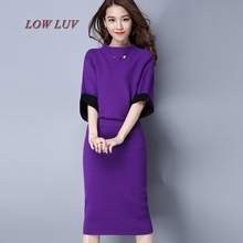women  autumn new two-piece Korean version hit color semi-high-necked knitted Slim package hip skirt suit female/two piece set