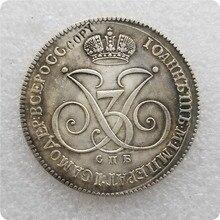 1740 Россия 1 рубль копия памятные монеты-копия монет медаль коллекционные монеты