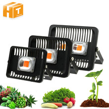 Led Plant Grow Lights Outdoor Watrproof High Power 30W 50W 100W 220V For hydroponics and indoor plants floodlight Greenhouse(China)