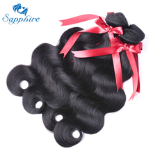 Sapphire Body Wave 4 bundles/Lot Malaysian Body Wave Human Hair Bundles 100% Malaysian Remy Hair Extensions For Hair Salon