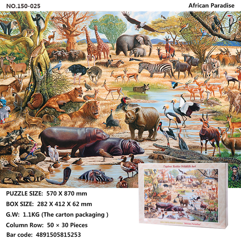 Landscape animal name oil painting puzzle 1500 adult cartoon children s educational toys decompression custom gift